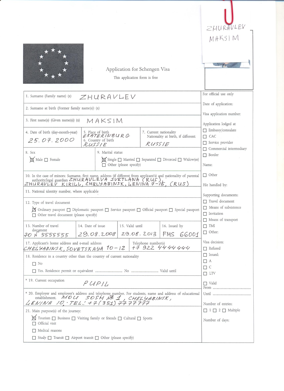 образец заполнения визы австрия